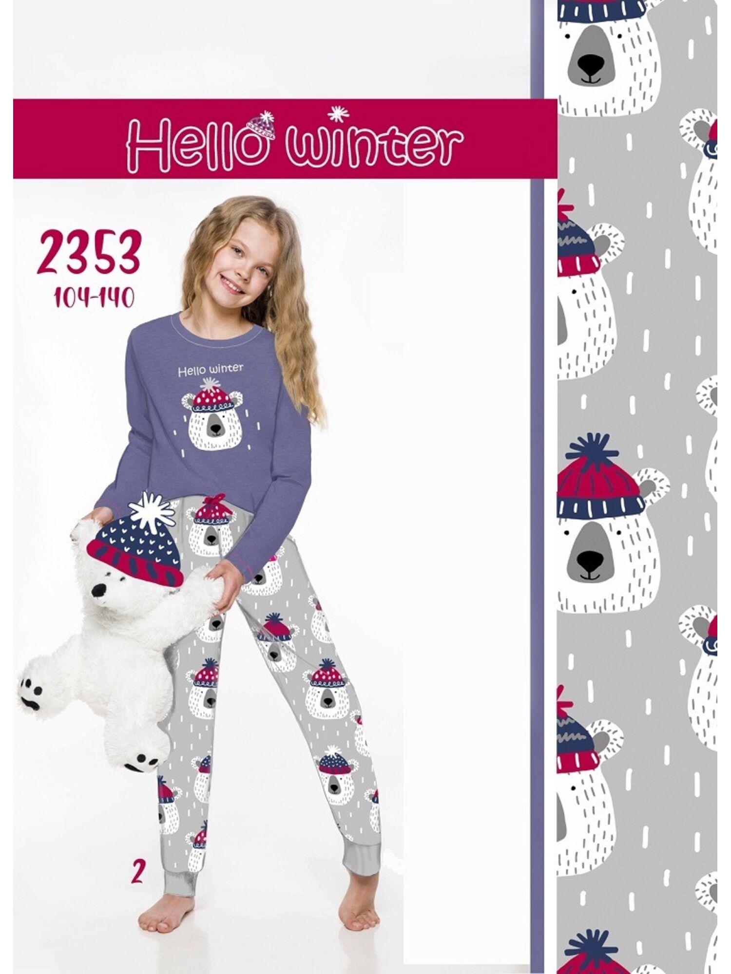 Пижама детская из хлопка со штанами 2353/2354 19/20 DLUGA синий/серый , TARO